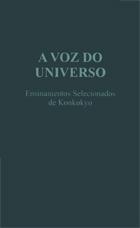 A VOZ DO UNIVERSO
